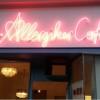 AllergikerCafé - Bécsben nyílik ételallergiások számára kávézó