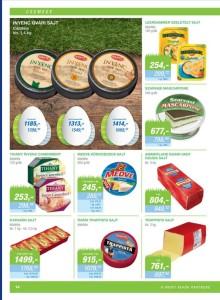 Metro-élelmiszer-márc-9-22.-sajtok[1]